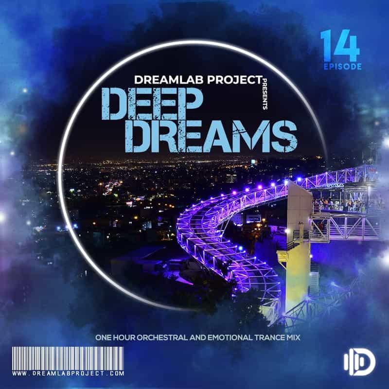 DreamLab Project - Deep Dreams 14